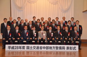 平成28年度 局長表彰