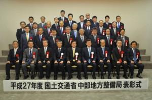 平成27年度 局長表彰
