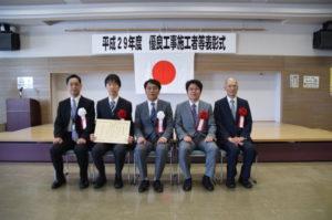 平成29年度 事務所長表彰